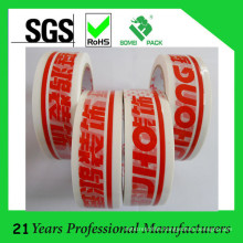 BOPP Acrylic Adhesive Printed Packing Tape Logo Printed Tape