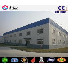 Taller Estructural / Taller de Estructura de Acero (CH-84)
