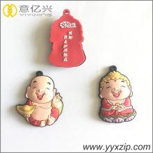 Funny charm emoji 2D soft pvc keychain