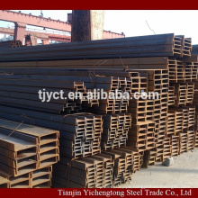 Structural I Beam Steel Hot Rolled S235 Q235