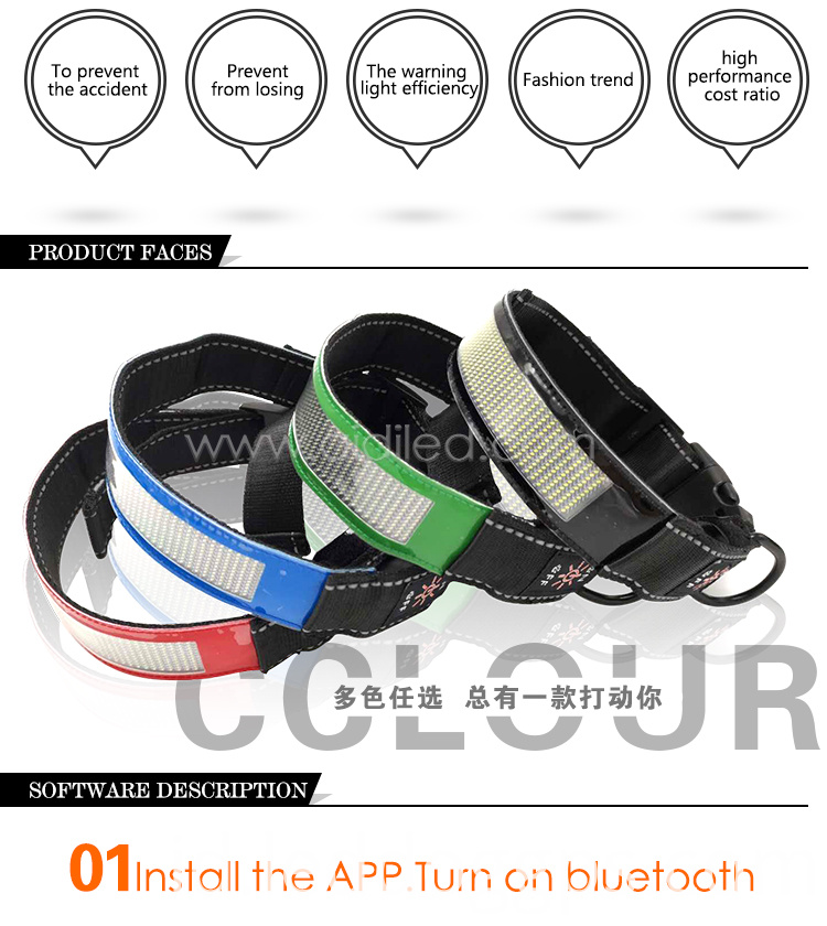 PU Flashing Pet Collars