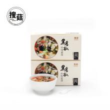 Sopa de verduras mixta concentrada liofilizada