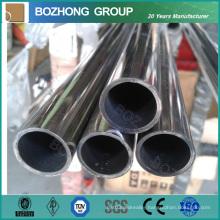 N08800 Nickel Alloy Tube Pipe for Industry Aerospace