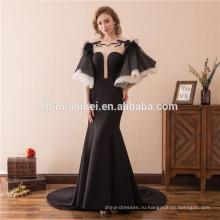 Весна осень дамы платье плюс Размер рукавов молоко шелк макси вечернее платья для полных женщин
