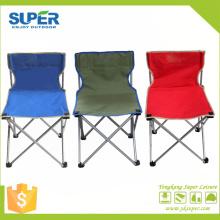 Складной Безрукий стул Кемпинг (СП-108)
