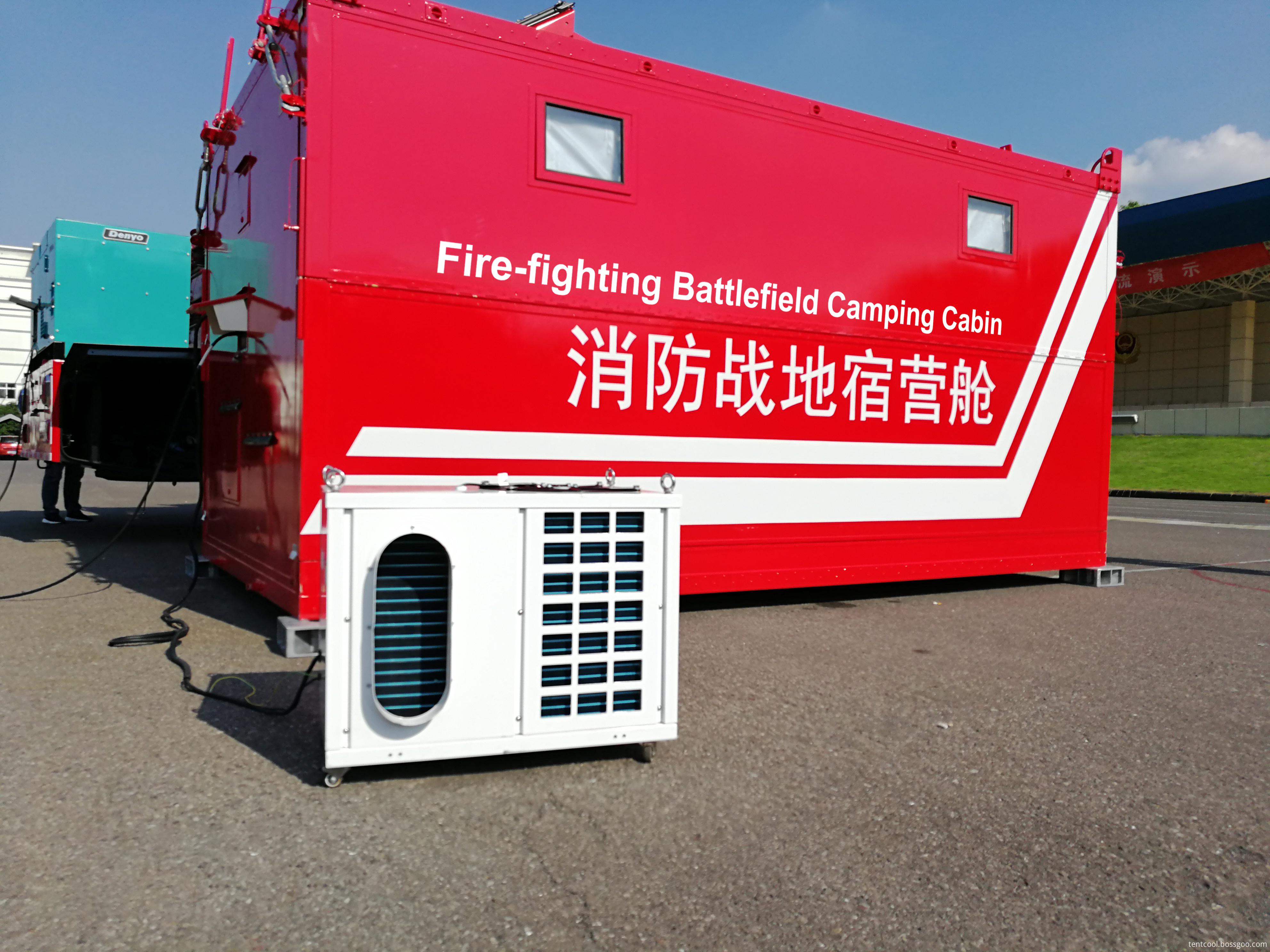 Fire Fighting Battle Field Sleeping Cabin Air Conditioner