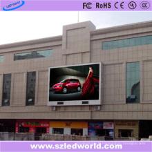 Mur visuel extérieur du balayage LED de P6 1/4 sur le centre commercial