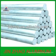 extruded aluminum rods 7075-T6