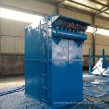 Collecteur de poussière industriel de sacs filtrants de tissu de preuve de l'eau