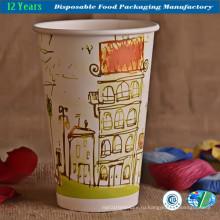 Поощрение одноразовой чашки кофе