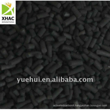 IMPREGNATED KZ09-8 ACTIVATED CARBON