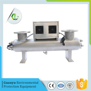 Lampu UV air sterilizer
