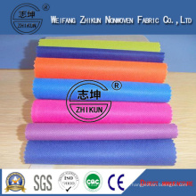 100% PP Spun-Bond Non Woven Fabric in Crabrella Design