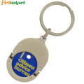 Trolley Coin Keychain With Laser Engraving