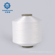 China Factory eco friendly material grs Recycled FDY white 100D/36F/600TPM 100 denier Polyester  RPET warp filament Yarn