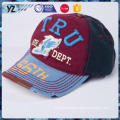 New arrival originality embroidery machine for baseball cap with good offer