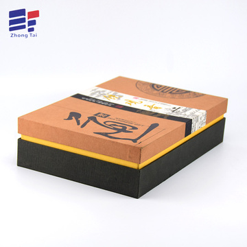 Book shape custom offset printing tea packaging box