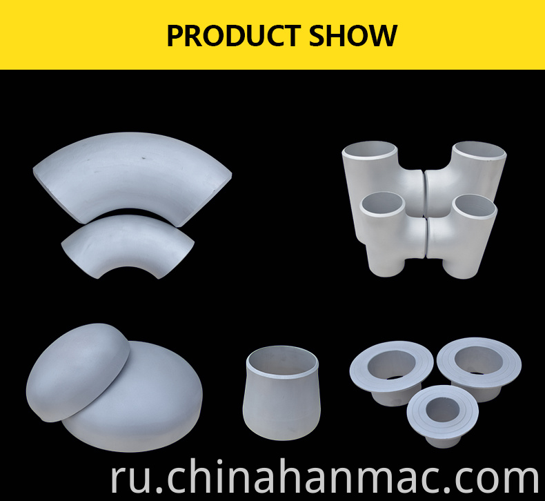 Aluminum Steel Elbow