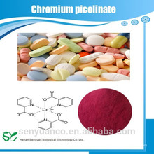 Professional supplier and Reliable quality Chromium picolinate ,14639-25-9, GTP, nutraceuticals