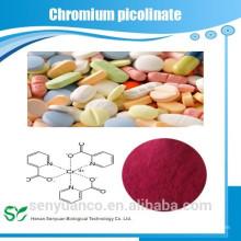 Профессиональный поставщик и надежное качество Пиколинат хрома, 14639-25-9, ГТФ, нутрацевтики
