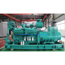 880kVA Genuine Cummins Diesel Generator Set von OEM Hersteller
