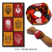 Chapeau magique élastique Bandana tricoté sans couture multifonctionnel (YKY1006-8)