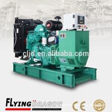 50kw power generators diesel with Cummins engine 4BTA3.9-G2
