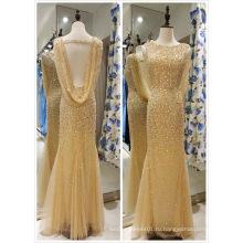 Лучшие продажи Русалка Золотые длинные ЕС 32-40 тяжелых бисером вечернее платье