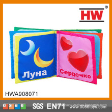 2015 New Design Baby Soft Toy Educational Cloth Book
