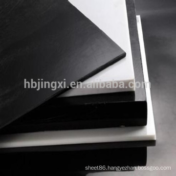 White pom sheet