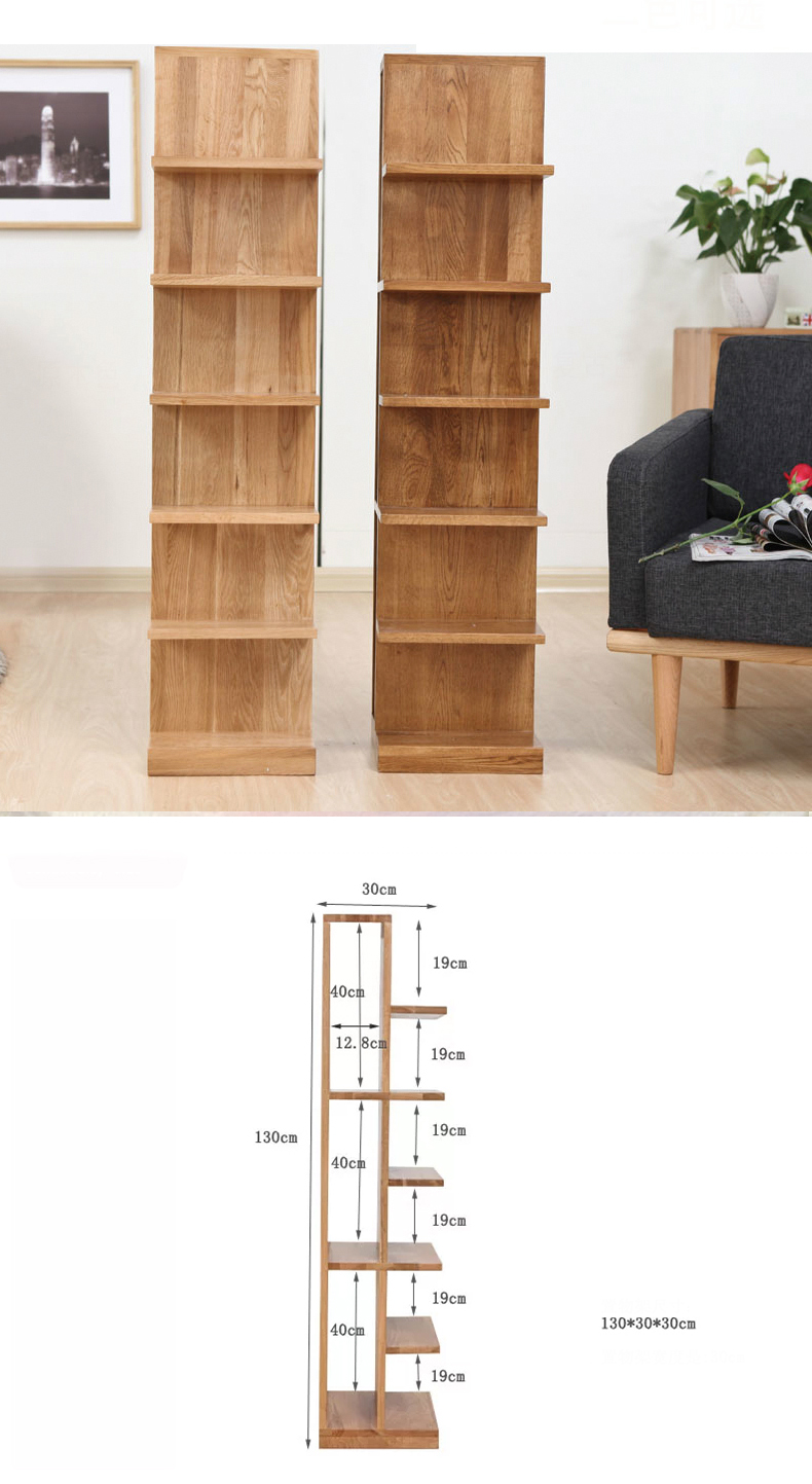 Oak Wood Book Shelf Storage Rack