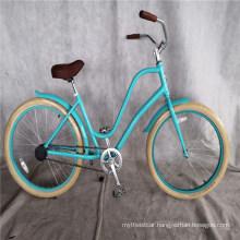 Factory OEM Aluminum Single Speed Comfortable Lady Beach Cruiser Bike
