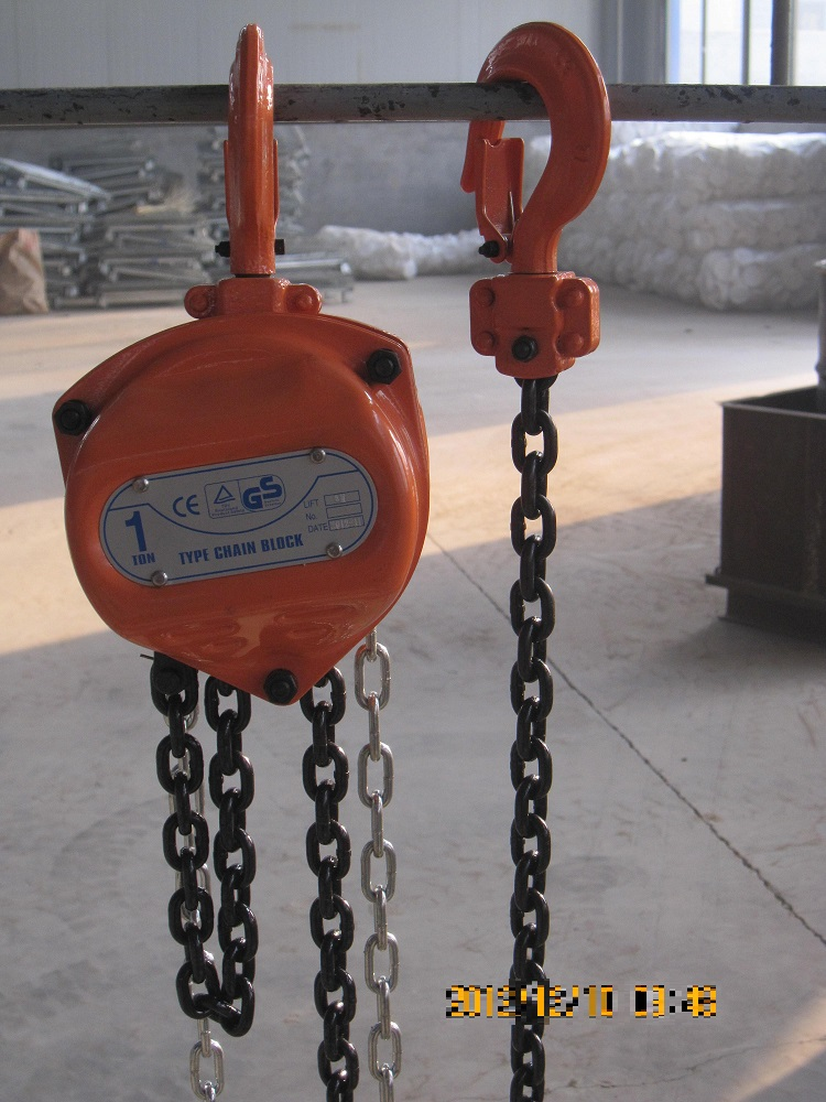 HSZ-C chain block