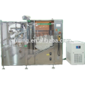 ZHNG-100A high speed automatic filling and sealing machine