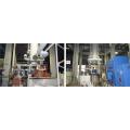 Емкость 20000 куб. М. Производственная линия MDF на один год