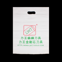 High Quality Die Cut Handle Newest Bag