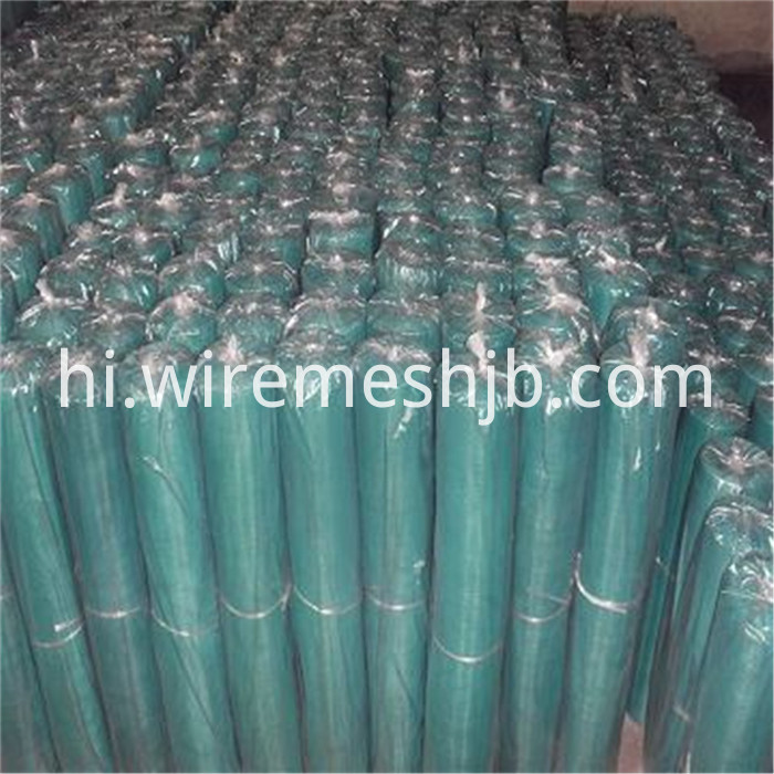 Enamelled Aluminum Window Screen