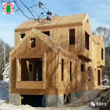 9/ 12/15MM 18MM OSB WBP  waterproof OSB