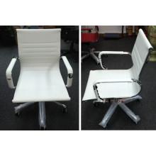 Höhenverstellbare Leder Weiß Bürostühle Guangzhou Foshan (FOH-F11-A09)