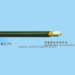 Bulk Coaxial Cable Single Core