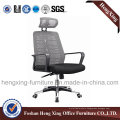 Mesh Chair / Office Chair / Executive Chair