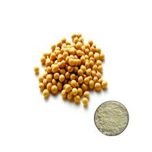 Top Quality Non-GMO phosphatidylserine powder