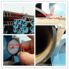 Cold Drawn Tubes & ASTM A106 Steel Pipe