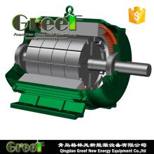 Generador de imanes permanentes de 5kw 220V con bajas revoluciones por minuto