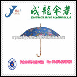 "23""*8K Hot Sales Promotional Advertisement Wooden Straight Umbrella"