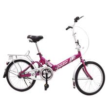 Bicicleta dobrável barata da bicicleta do quadro da suspensão (FP-FDB-D022)