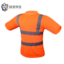 Reflective High Visibility Yellow ANSI Class 3 Long Sleeve Safety Shirt