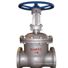 China made low price flange type marine stainless steel gate valve pn25