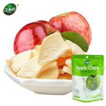 Getrocknete Apfel-Chips / Apfel-Crisp-Scheibe 22g