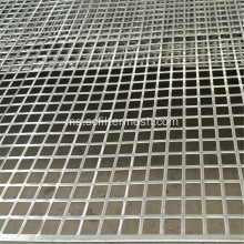 Aluminium Square Hole Sheet Metal Sheet